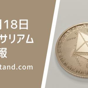 【イーサリアム価格ニュース】前日比+3.20%。上値抵抗線の2万6000円を超えるか?