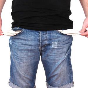 ビットコインはもう儲からない?失敗しやすい投資方法とその対策・戦略を解説