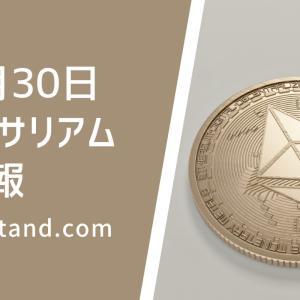 【イーサリアム価格ニュース】前日比-1.37%。今日にも2万5000円を突破するか?