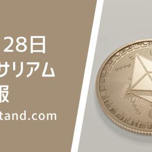 【イーサリアム価格ニュース】前日(終値)比+1.19%。今日には3万5000円を突破するか?