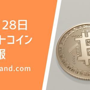 【ビットコイン価格ニュース】前日(終値)比+3.93%。今日にも115万円を突破するのか?
