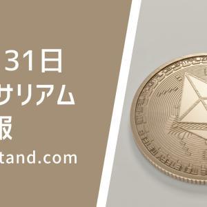 【イーサリアム価格ニュース】前日(終値)比-0.82%。3万6000円を超えて伸びるか?