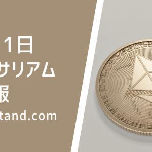 【イーサリアム価格ニュース】前日(終値)比+9.90%。今日にも3万7000円を超えるのか?