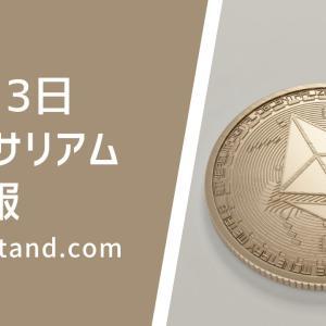 【イーサリアム価格ニュース】前日(終値)比+3.54%。次のターゲットは4万5000円超えか?