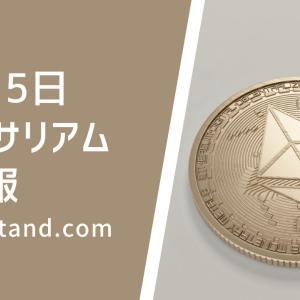 【イーサリアム価格ニュース】前日(終値)比-1.11%。当面は4万3000円超えを狙うのか?