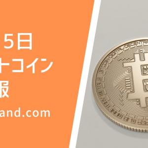 【ビットコイン価格ニュース】前日(終値)比-0.95%。次の狙いは125万円超えなのか?