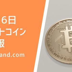 【ビットコイン価格ニュース】前日(終値)比+3.25%。目指すは125万円超えなのか?
