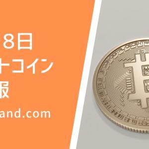 【ビットコイン価格ニュース】前日(終値)比-0.98%。再び125万円を超えてどこまで伸びるか?