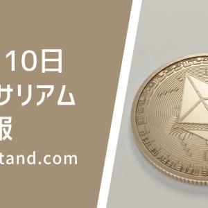 【イーサリアム価格ニュース】前日(終値)比-1.07%。4万5000円のどこまで迫れるか?