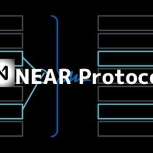 仮想通貨NEAR Protocolとは?基本情報・将来性・価格推移まとめ
