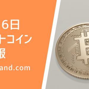【ビットコイン価格ニュース】前日(終値)比-2.80%。300万円台後半で推移するも400万円超えは難しい?