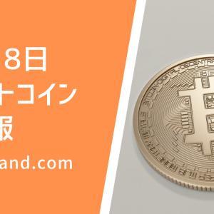 【ビットコイン価格ニュース】前日(終値)比-0.40%。300万円台前半まで下落する可能性が高い
