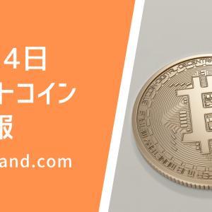 【ビットコイン価格ニュース】前日(終値)比-3.71%。450万円を超えるかどうかは微妙なところだ