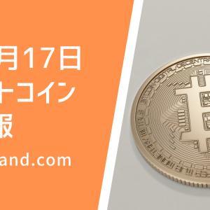 【ビットコイン価格ニュース】前日(終値)比+1.72%。700万円台前半をレンジで推移か?