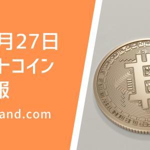 【ビットコイン価格ニュース】前日(終値)比-1.58%。ひょっとしたら700万円を割ってしまうかも