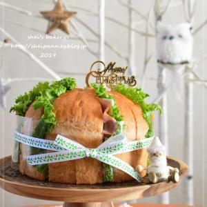 12月Christmasパンlesson「パーティーサンドウィッチ」