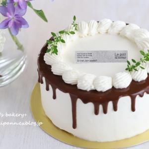 「デコレーションケーキマスターlesson」ありがとうございました!