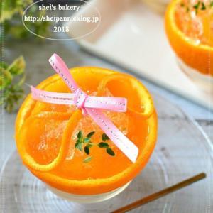 ブルーベリーBreadとオレンジゼリー