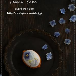 レシピをアレンジしてレモンケーキ