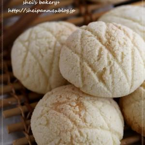 ホシノ丹沢酵母メロンパン