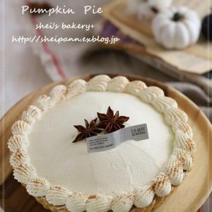 今月はかぼちゃ祭り