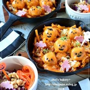 Happy Halloween♪可愛い夕食!
