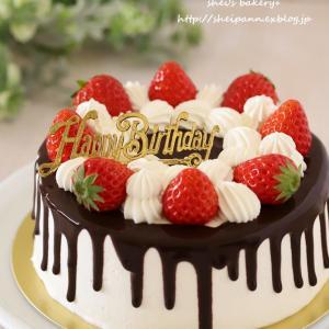 ドリップケーキのお誕生日ケーキ