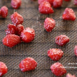 毎年恒例セミドライイチゴ作り