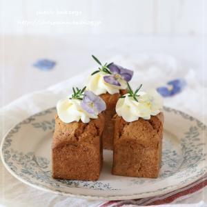 四角シリーズ・キャロットケーキ