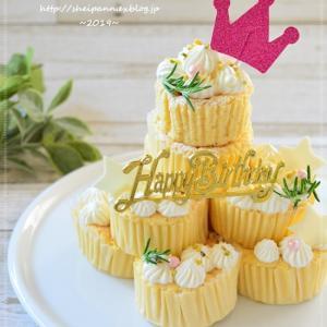 姪っ子リクエストのbirthday cake