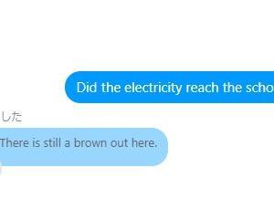 オンライン授業の直前に停電 ・・・・ その対応は?