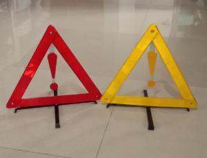 車検で「三角停止板」、初めて言われた!