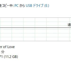 USB 3.0のHubが届いたので、データ転送速度をテスト