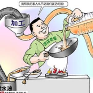 中国の地溝油、粉ミルク事件はどうなった?