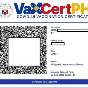 電子ワクチン接種証明書、申請してみませんか?