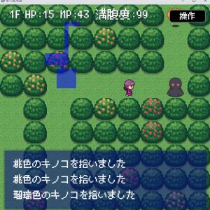 進捗【ゲーム制作80日目】