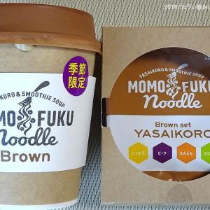 【日曜自由枠】阪急うめだ本店でしか買えない超レアな新製品カップ麺