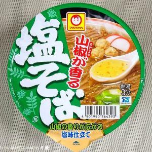 【10/14発売】マルちゃん和風カップの新商品・塩そば!