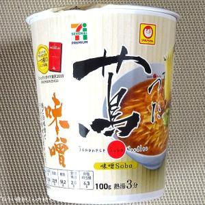 【10/15発売】巣鴨のあの「蔦」さんの味噌sobaが登場です。