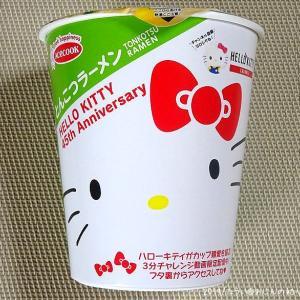 【10/21発売】ハローキティデザインのかわいいカップ麺!でもとんこつ味ww