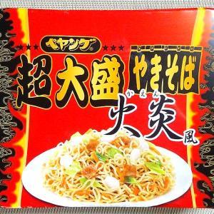【11/11発売】ペヤング「火炎風やきそば」、激辛の超大盛り!中華風