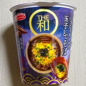 【11/11発売】エースコック「THE和」新作、とろとろあんかけ&ふわふわ卵のお蕎麦!