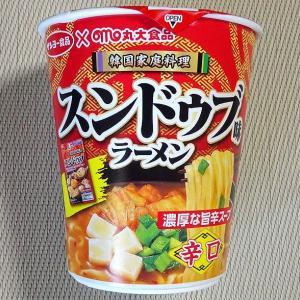 【11/11発売】丸大食品の「スンドゥブ」コラボの辛口ラーメン!