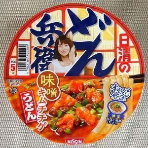 【11/18発売】どんぎつね 吉岡里帆さんアレンジ・味噌キムチチゲうどん!
