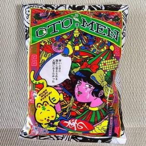【日曜自由枠】やかん亭監修「OTOMEN」、辛辛魚以上の超激辛のオリジナル袋麺!