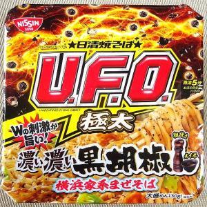 【1/27発売】日清焼そばU.F.O.極太 濃い濃い黒胡椒 横浜家系まぜそば