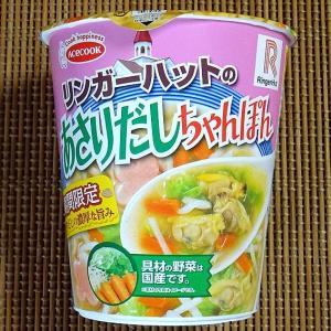 【2/17発売】リンガー春限定の「あさりたっぷりちゃんぽん」コラボのカップ麺