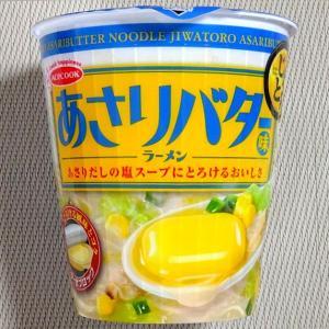 【6/15発売】エースコックのじわとろ「あさりバター味」、あさりの具も入ってけっこうイケる!