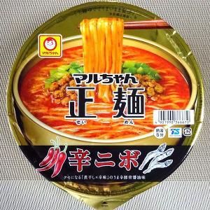 【9/7発売】マルちゃん正麺「辛ニボ」はけっこう硬派の辛い一杯です!