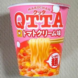 【9/14発売】MARUCHAN QTTA トマトクリーム味